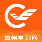 贵州继续教育网