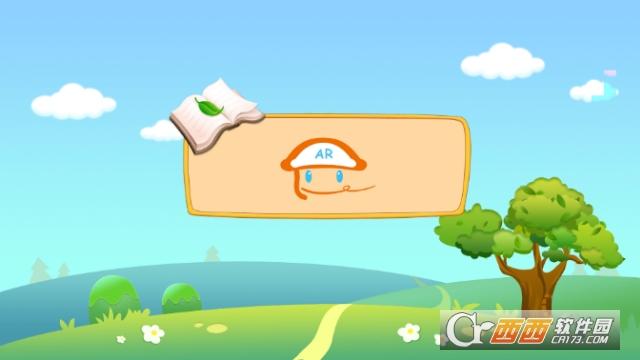 未来屋童书app v1.0安卓版