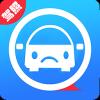 驾照考试通app