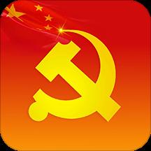 中国四维e党建