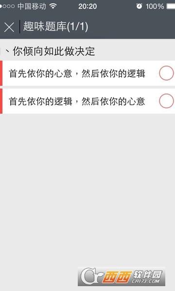 知习app(在线教育培训平台) v1.3.0 安卓版