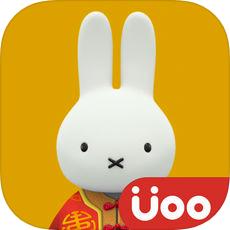 米菲的世界ios版v1.0.2 官方版