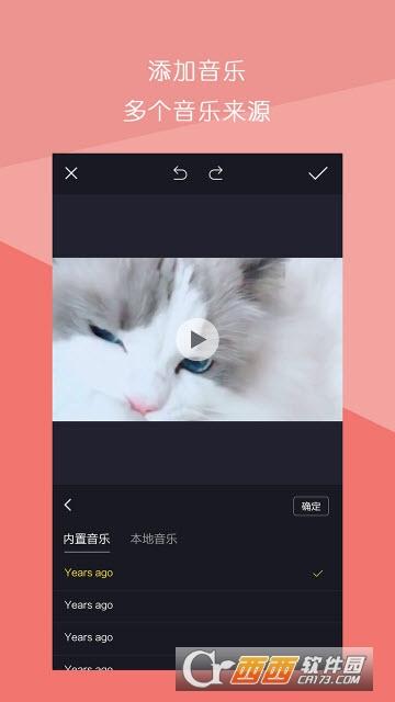 短视频拼接app V1.0.1