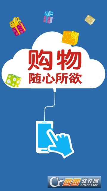 永顺通信app V1.0.0
