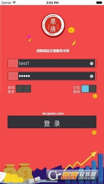 浙江创购iOS版 v1.2