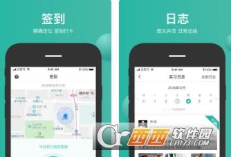 医学云实习app