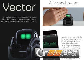 Vector Robot苹果版