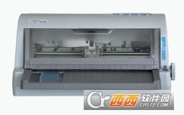 中盈新斯大NX-590打印机驱动