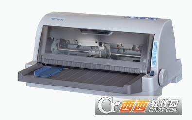 中盈新斯大NX-715打印机驱动