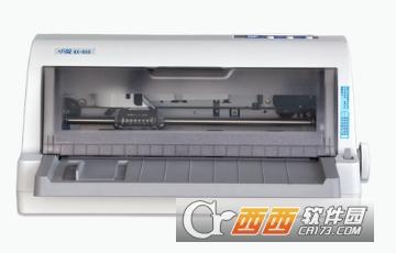 中盈NX-680打印机驱动
