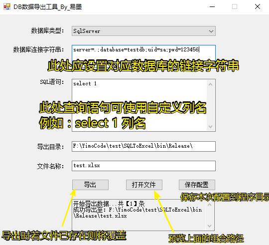 从db加载数据遇到错误