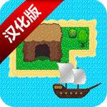 孤岛求生安卓版v3.3.2最新版