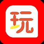 玩转手游盒子app(网赚平台)v1.0.2安卓版
