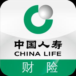 中国人寿财险ios版