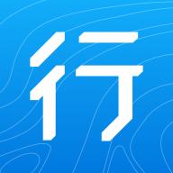 行者�T行V3.12.8 官方安卓版