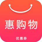 惠购物优惠券v3.0.4