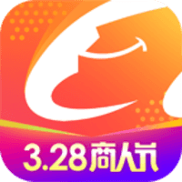 阿里巴巴客户端V10.6.0.1 官方最新版