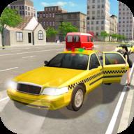 出租车模拟经营手游1.0 安卓版