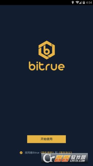 Bitrue(区块链)app v1.0.4安卓版