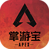 Apex掌游宝app