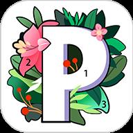 paint数字填色appv 2.1.3 安卓版