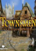 家园:重建王国(Townsmen A Kingdom Rebuilt) 免安装硬盘版