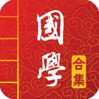 ���W��~合集有��D文�件appV6.1官方最新安卓版