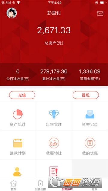 青鱼金融 v110514安卓版