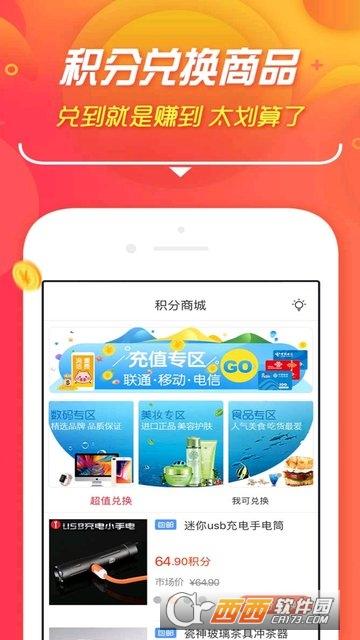 大纬健康ios版 v1.0苹果版