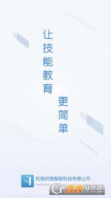 AR智书安卓版 v1.17