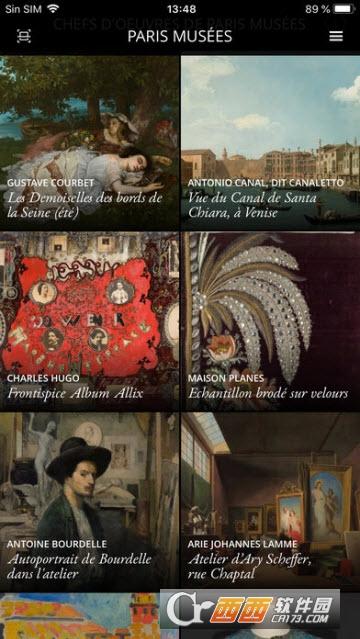 Paris Musées v1.03 安卓版