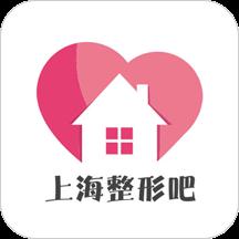 上海整形吧v1.71安卓版