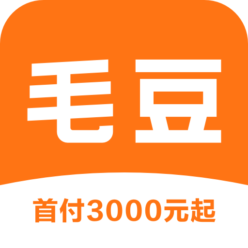 毛豆新车V4.0.3.0 官方安卓版