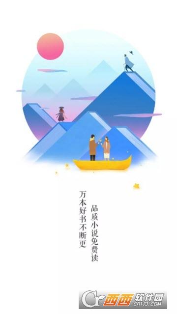 阅文飞读 v1.0.1.303