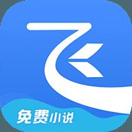 阅文飞读v1.0.1.303