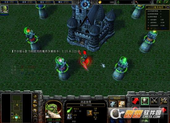 魔兽九尘劫RPG 1.0.0正式版