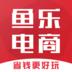 鱼乐电商v1.0.4安卓版