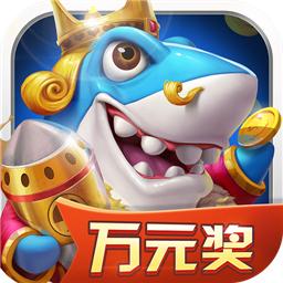 姚记捕鱼官方版v1.0.4.1.0