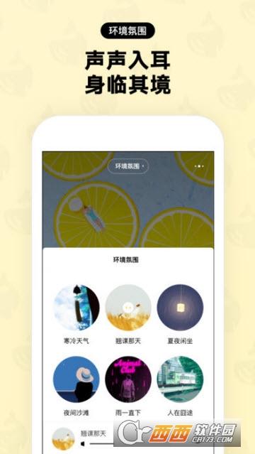 赫兹app v1.2.1 官方版