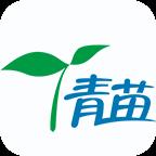 青苗电子学生证app