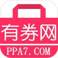 有券网app