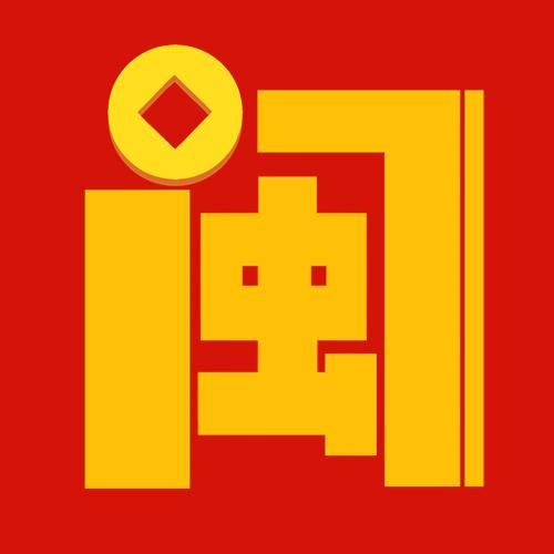 闽财app