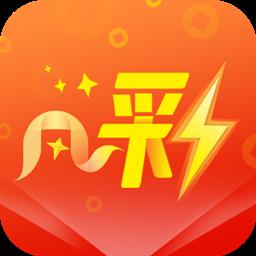 风彩天气app