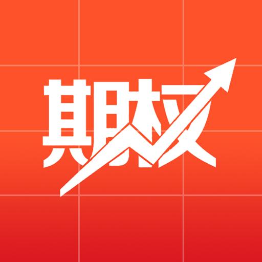 股票期权配资app