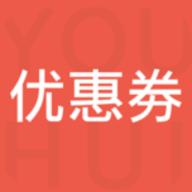 日本优惠券app1.2.2安卓版