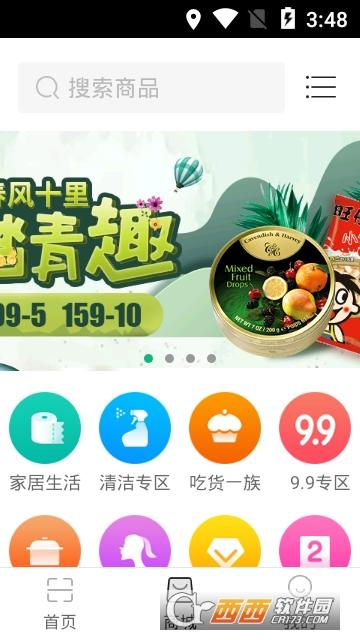 呐吉岛app 2.0.0安卓版