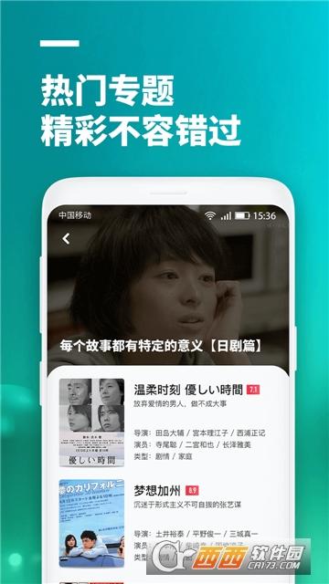 益视界app v1.0.0 安卓版