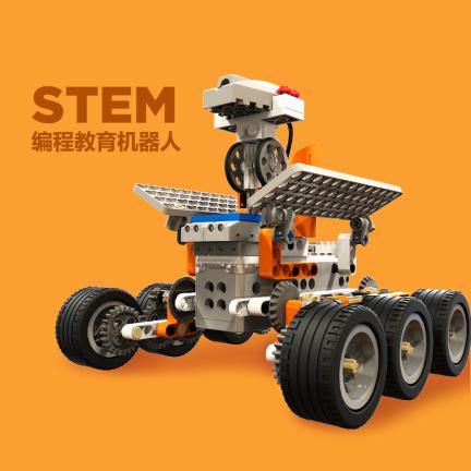 智比星机器人app