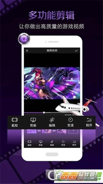 超牛视频剪辑大师安卓版 2.2.9
