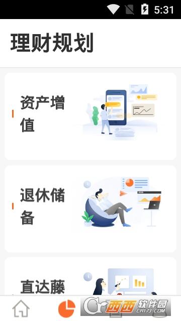 Q智投app 0.0.1安卓版